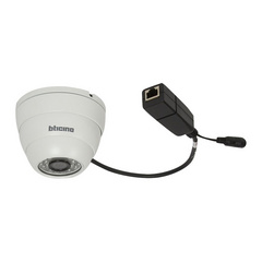 IP DOME CAMERA HD